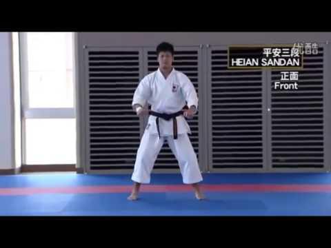 HEIAN SANDAN Masao Kagawa , Koji Arimoto Shotokan Karate Kata