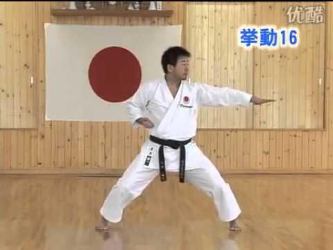 Tekki Shodan JKA Shotokan Karate @KarateZine