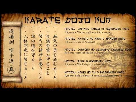 Karate Dojo Kun - pronuncia e traduzione